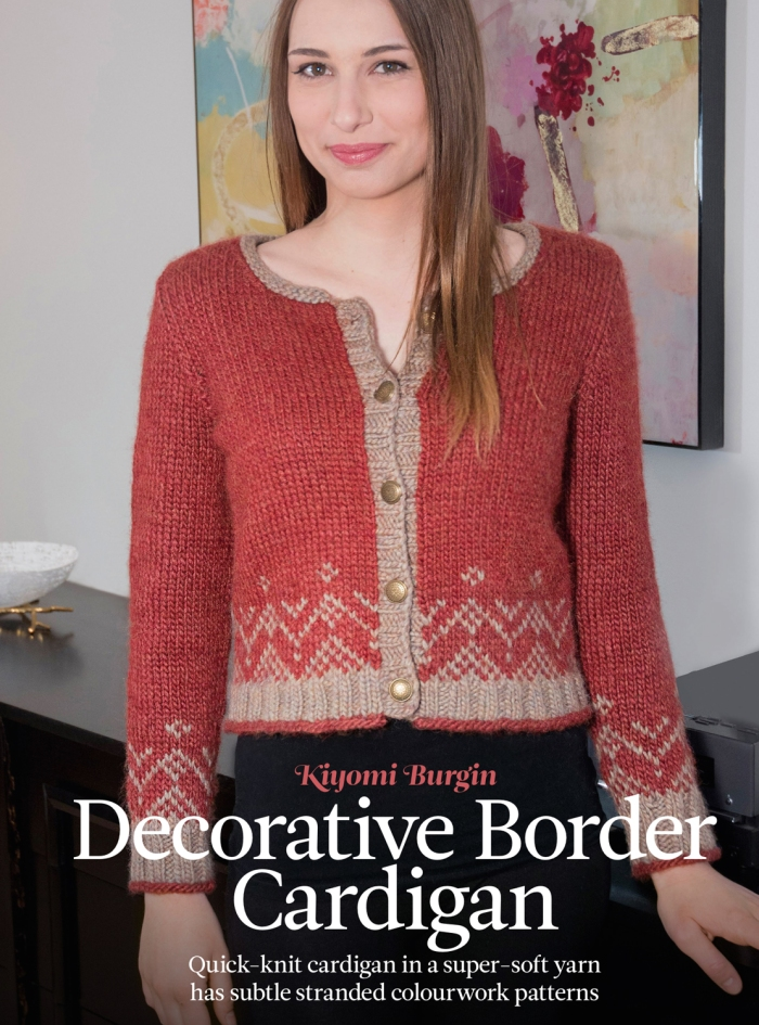 Decorative Border Cardigan by Kiyomi Burgin